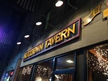 kutztown-tavern